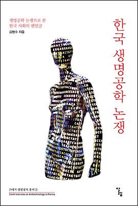 book0808