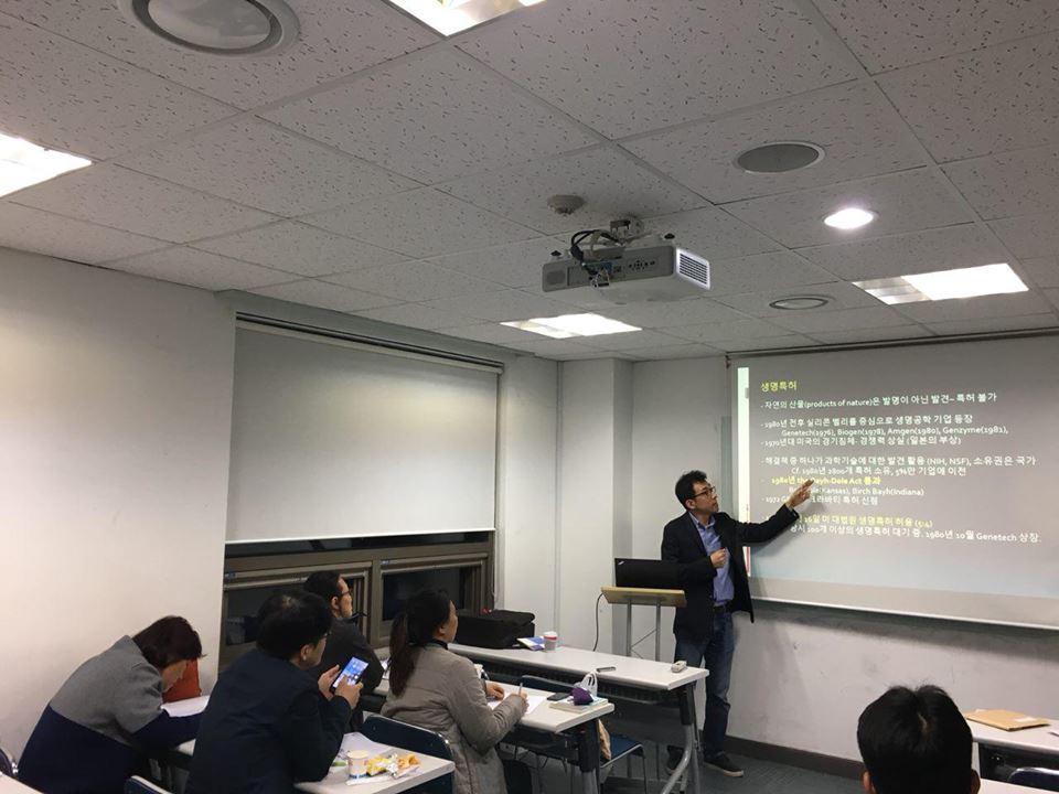 seminar1101