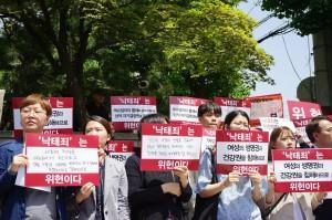 헌재 공개변론 기자회견