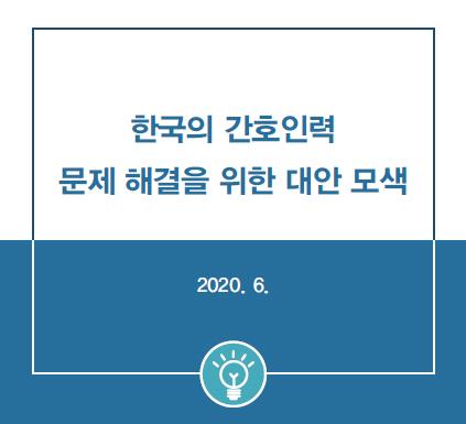 report202006